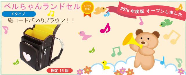 (★)2018年度版トップページ